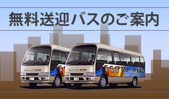 http://www.loreleybeer.co.jp/files/libs/451/20170213164055400.jpg